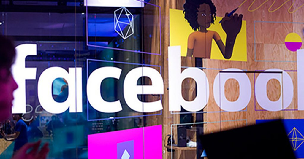 Facebook display